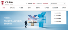 Bank Of China Opens First Smart Branch With IBM