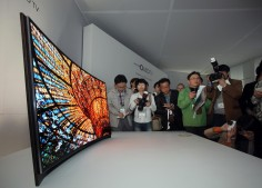 Samsung Introduces World's First OLED TV With Curved Screen