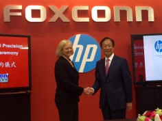 HP, Foxconn Ink Server JV