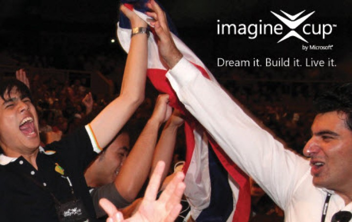 Microsoft Reveals Imagine Cup 2013 Details