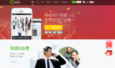 Chinese Used Car Auction Site Uxin Raises $170M
