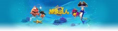 Chukong Technologies Raises $50M