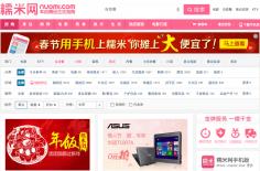 Renren Sells Nuomi Stake To Baidu